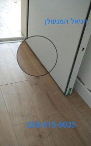 קיצור דלת ממד לאחר פרקט